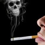 Пушење или здравље