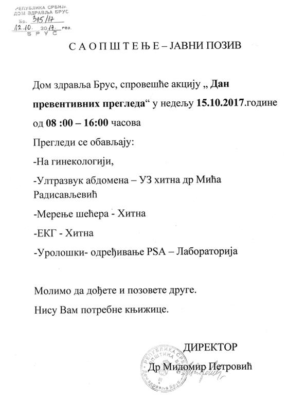poziv_za_preventivne_preglede77356
